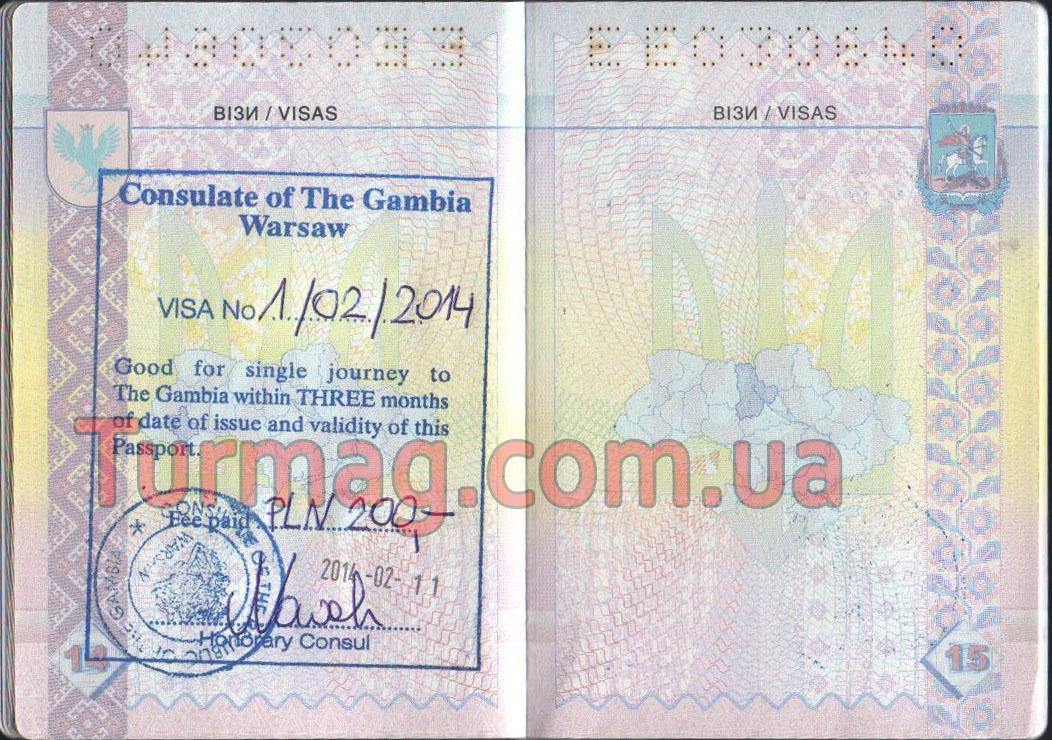 Внешний вид туристической визы в Гамбию