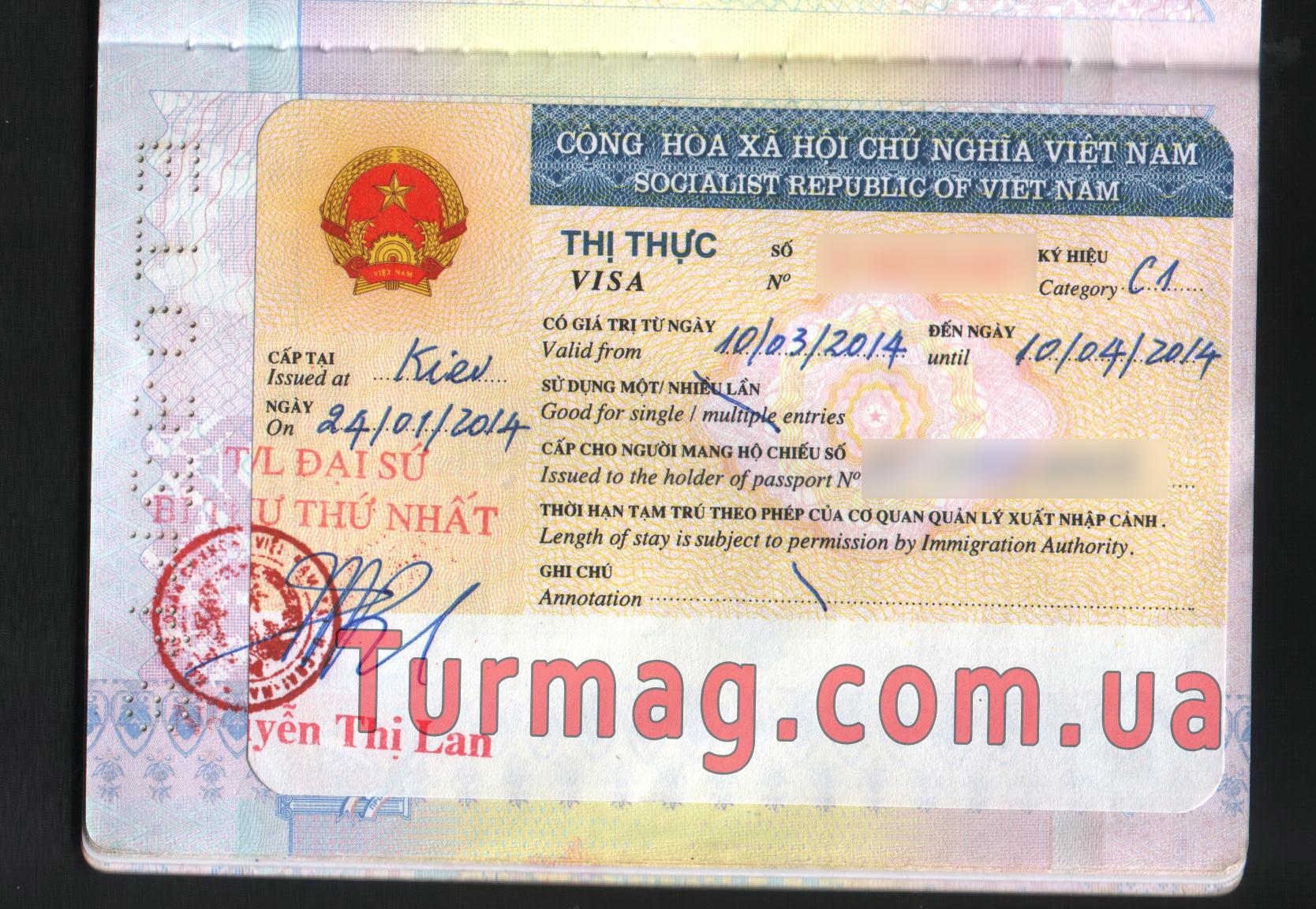 Оформить визу во вьетнам в беларуси