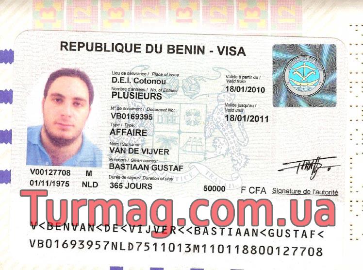 Внешний вид туристической визы в Бенин