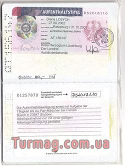 Внешний вид визы (Виза AU PAIR ) в Германию