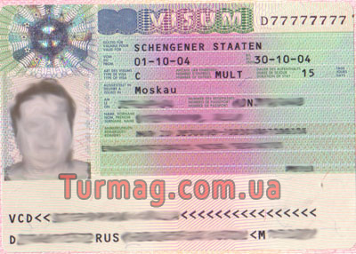 Внешний вид визы туристической в Германию