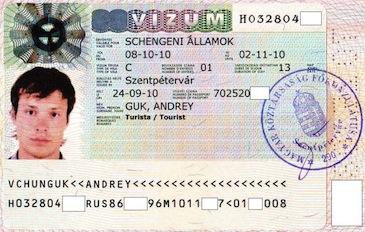 Внешний вид визы в Венгрию