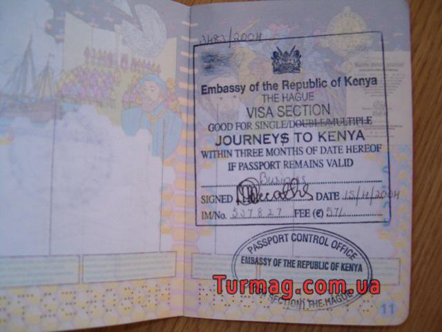 Внешний вид туристической визы в Кению