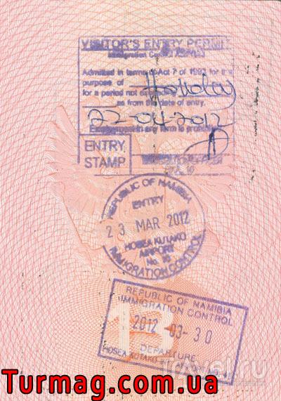 Внешний вид туристической визы в Намибию
