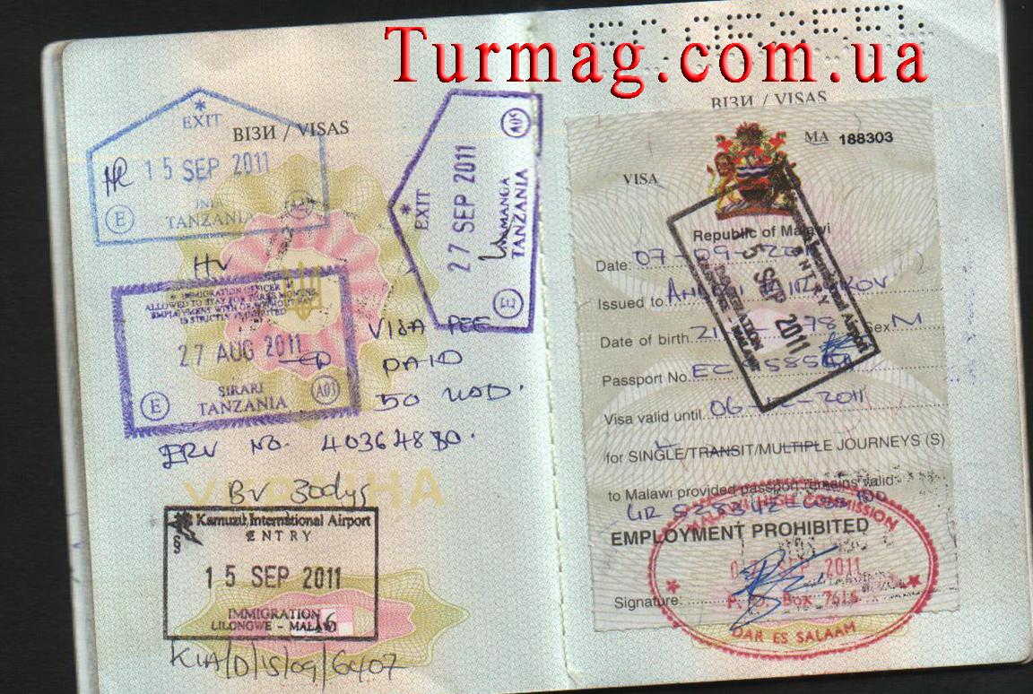 Внешний вид туристической визы в Малави