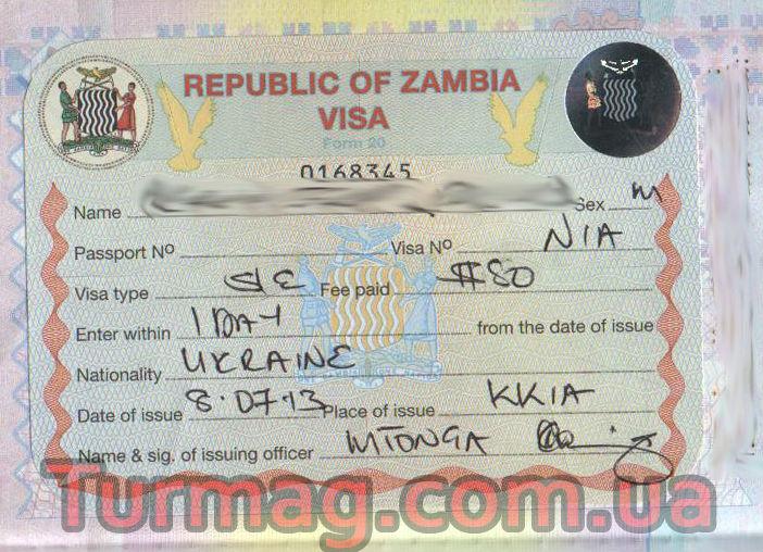 Внешний вид туристической визы в Замбию