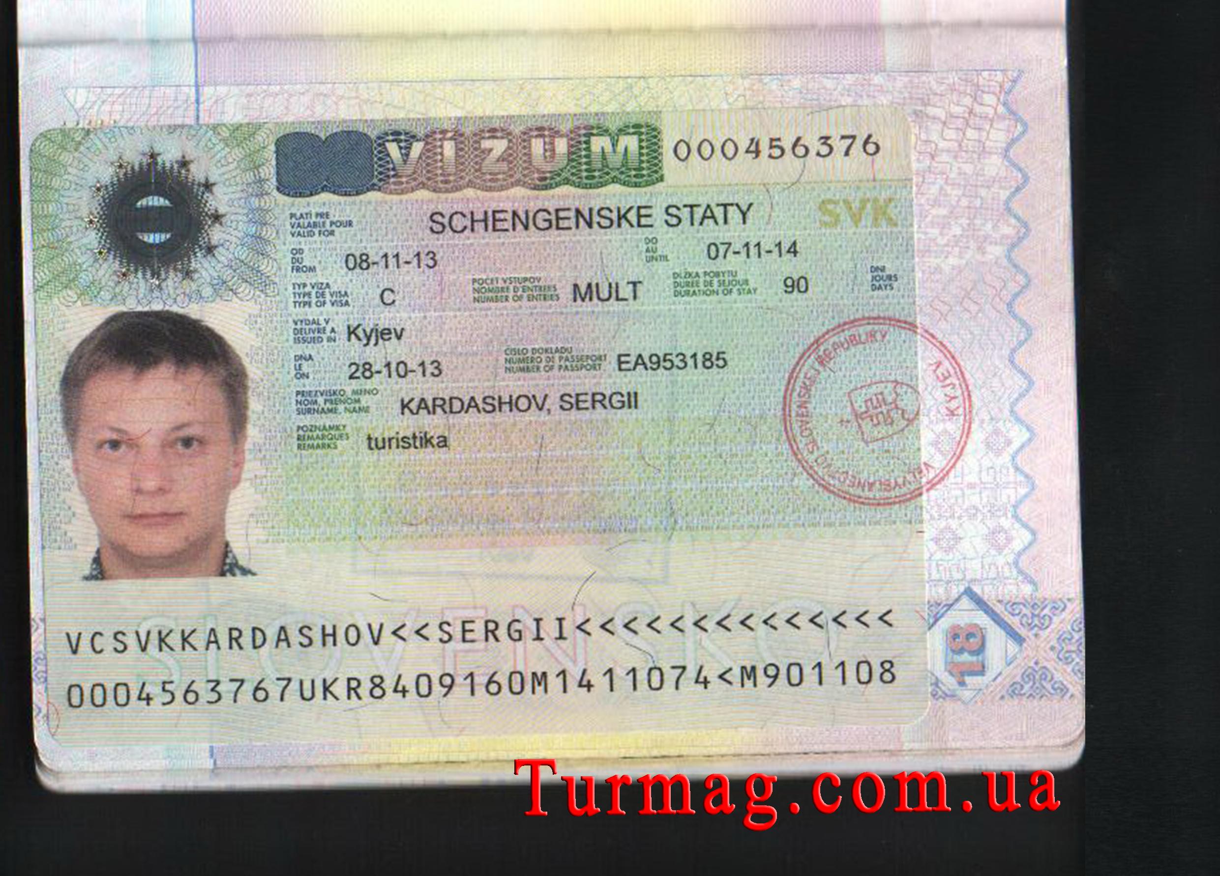 Документы на визу в словакию льготы для обучения в европе
