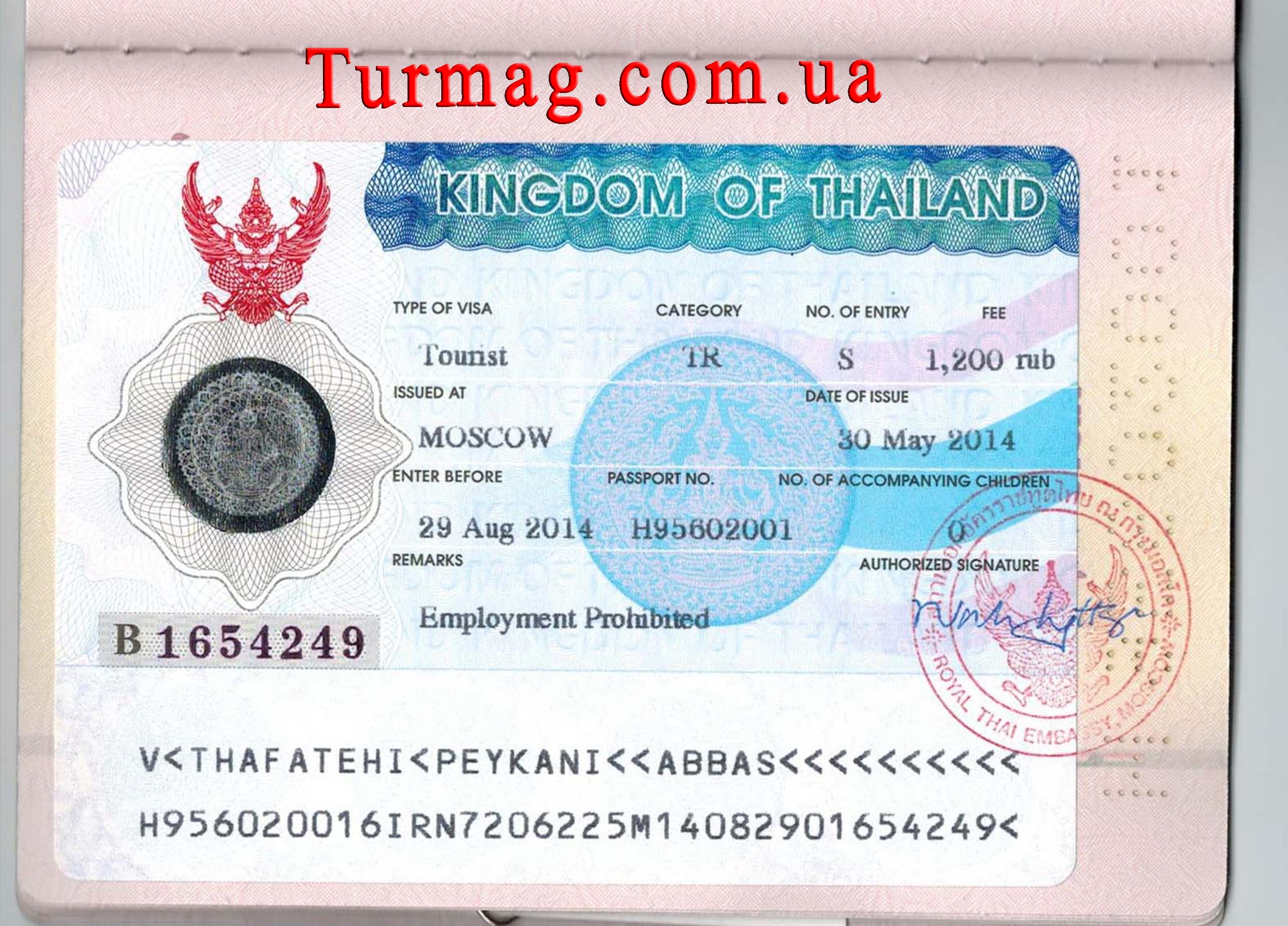 Внешний вид визы в Тайланд