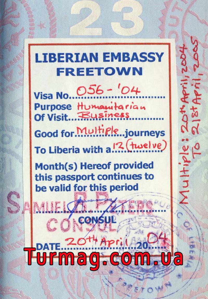 Внешний вид визы в Либерию