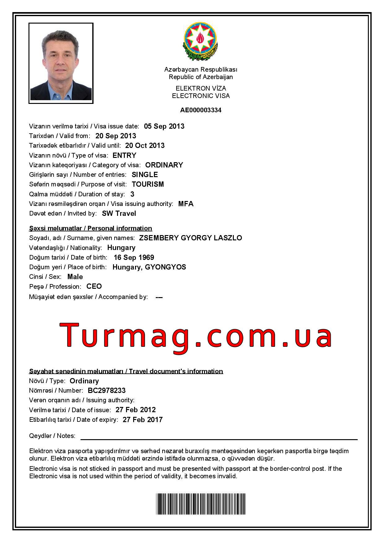 Внешний вид электронной визы в Азербайджан