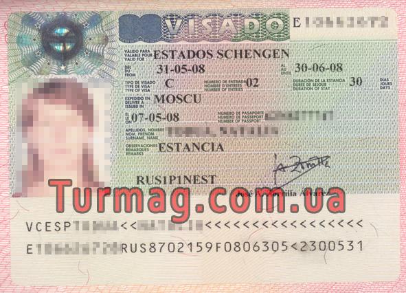 Как выглядит виза в Испанию