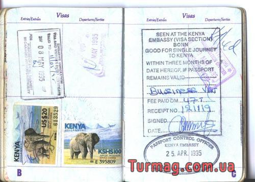 Внешнийвид бизнес визы в Кению