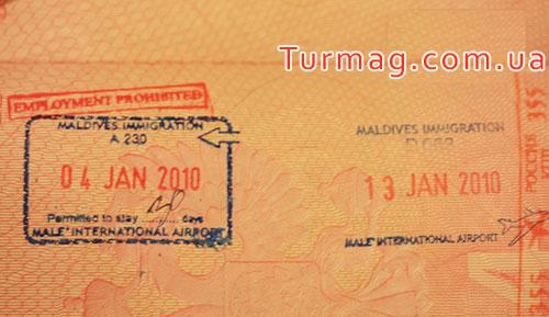 Внешний вид визы туристической на Мальдивы
