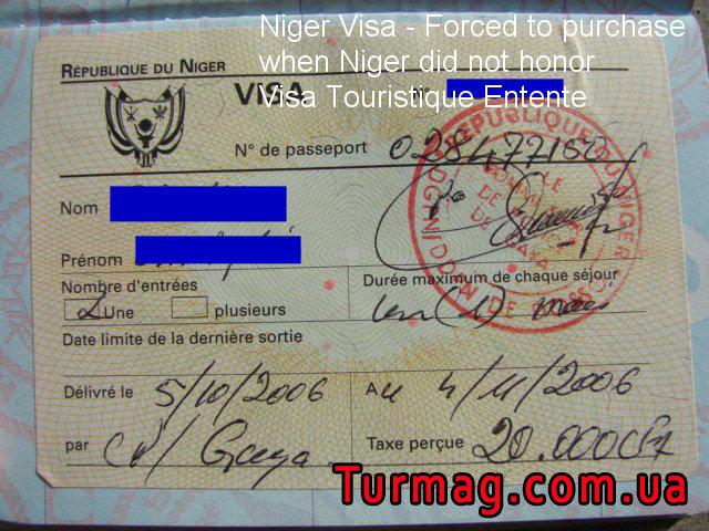 Внешний вид туристической визы в Нигер