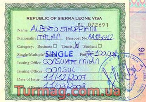 Внешний вид бизнес визы в Сьерра-Леоне