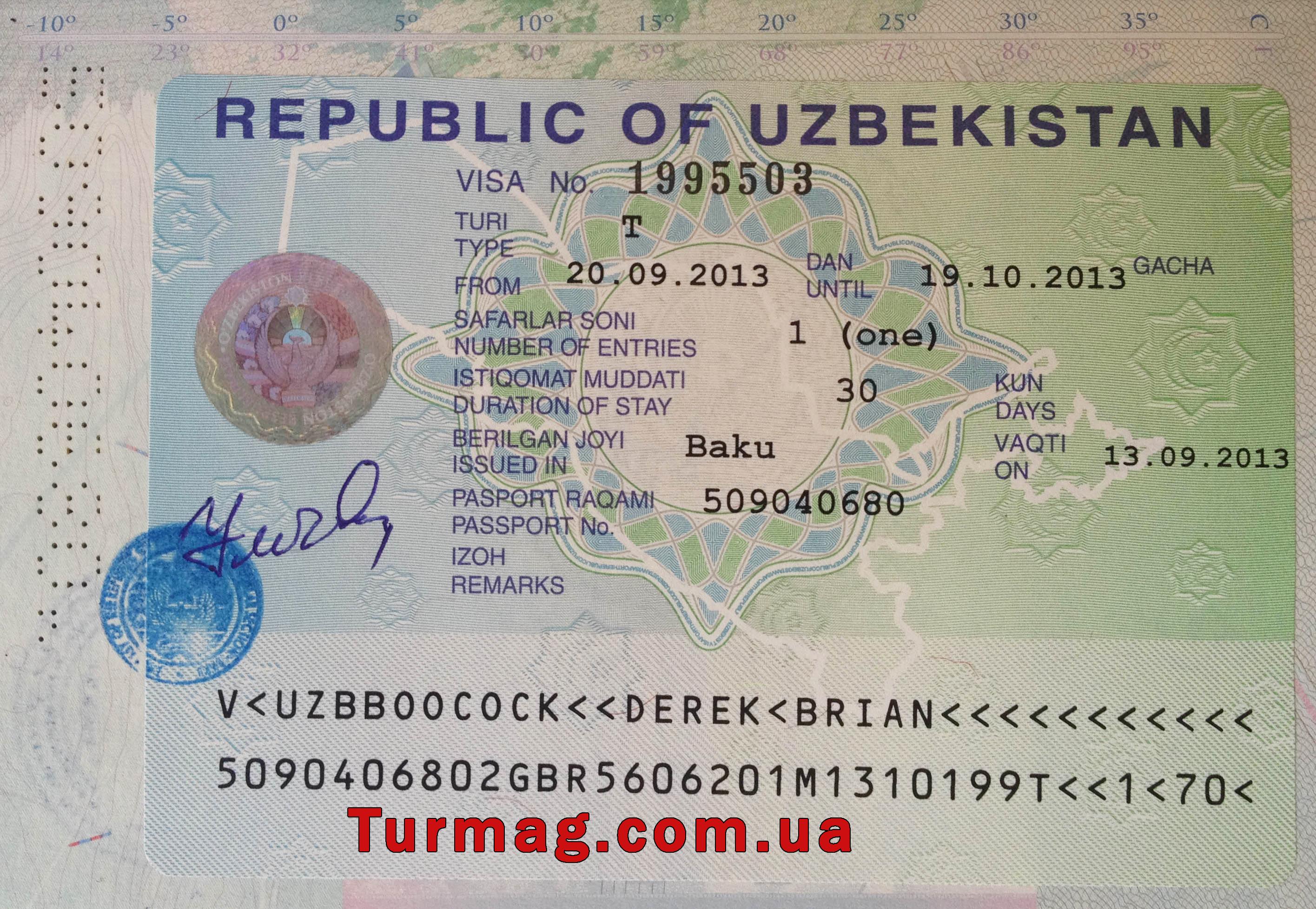 Внешний вид туристической визы в Узбекистан