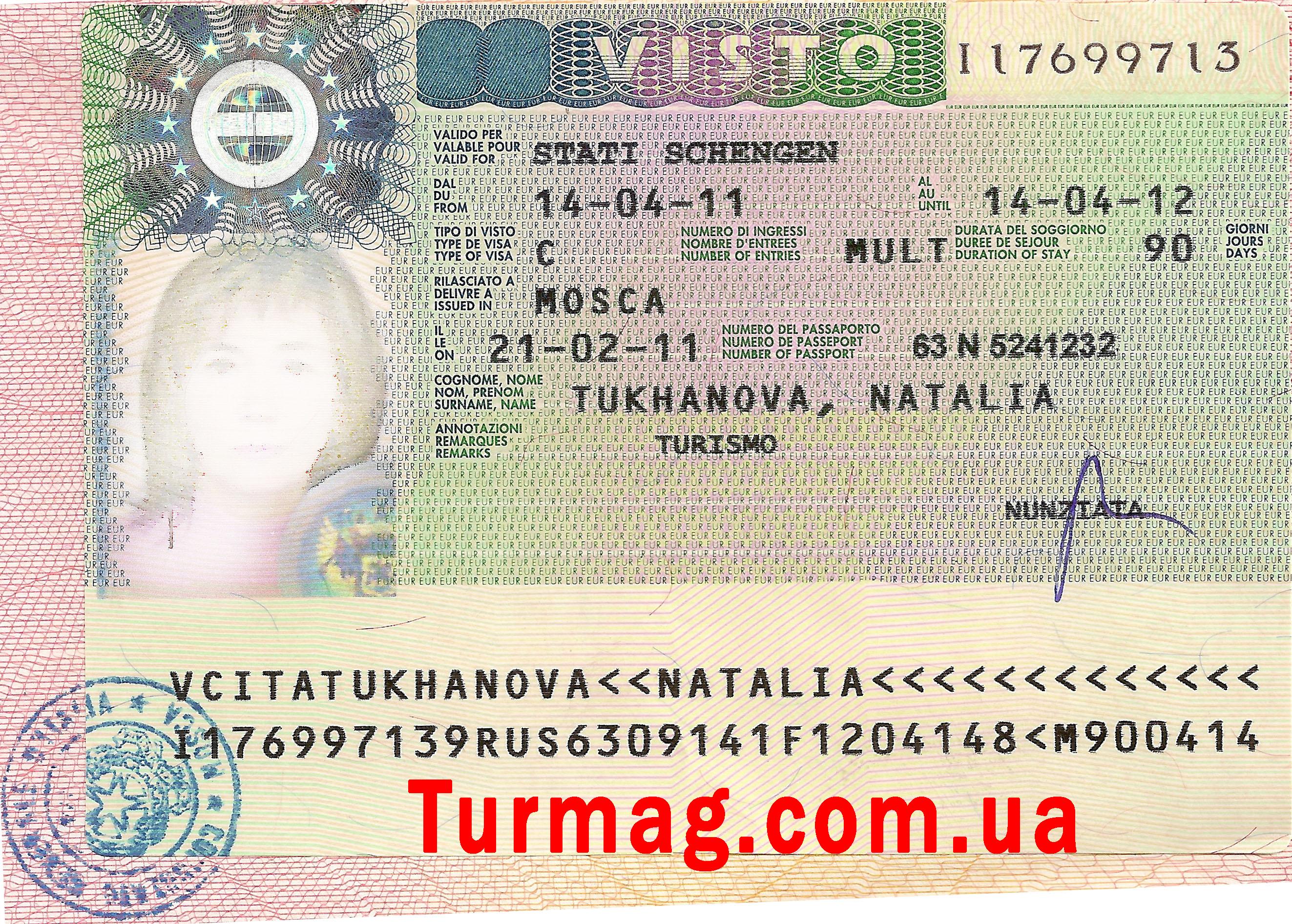 Как сделать украинцу визу в италию
