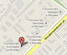 Visa Center Padua against Moscow