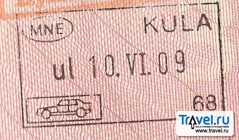 Внешний вид визы (Туристической)