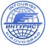 intourist_kirovograd