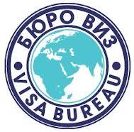 visa_bureau