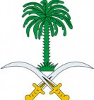 100px-Coat of arms of Saudi Arabia.svg