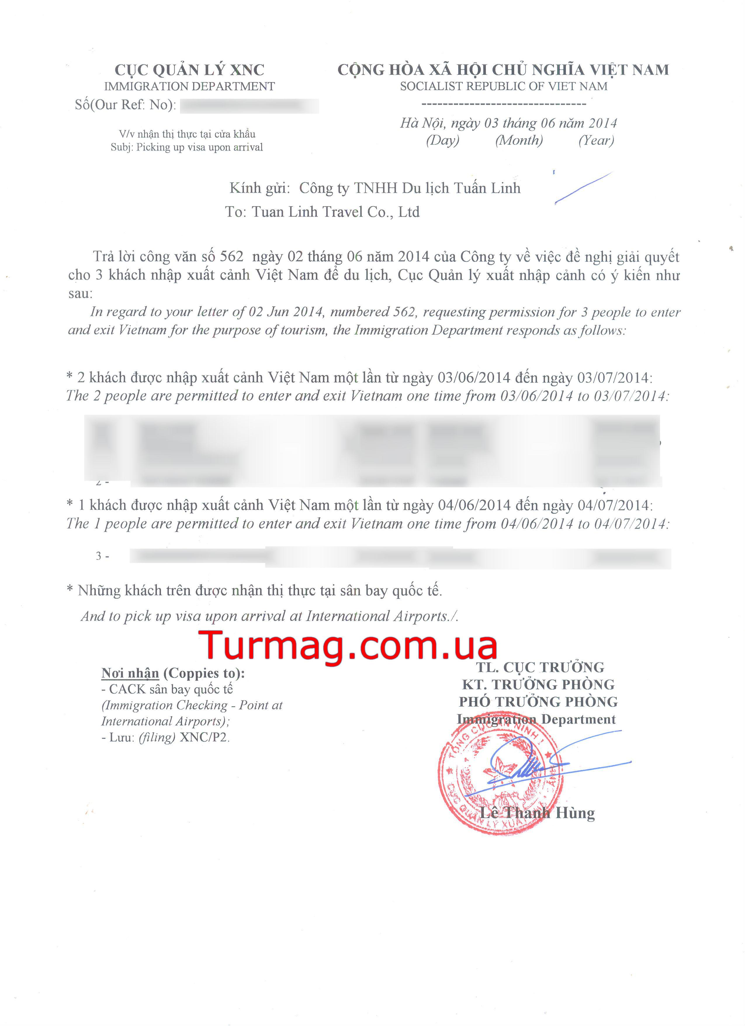 Внешний вид электронной визы во Вьетнам