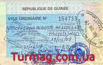 Внешний вид туристической визы в Гвинею