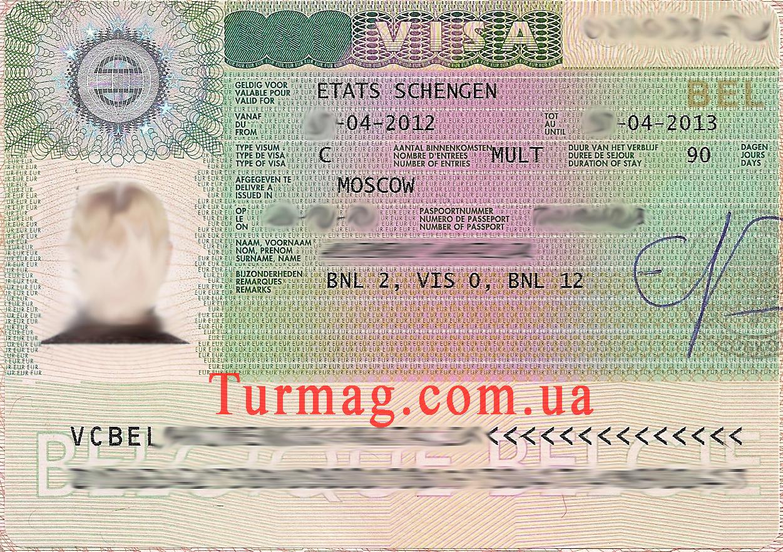 нарушение фото на визу в бельгию раннего возраста специализацией