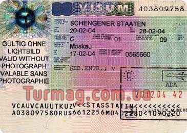 Виза в Австрию. Получение и оформление австрийской визы.