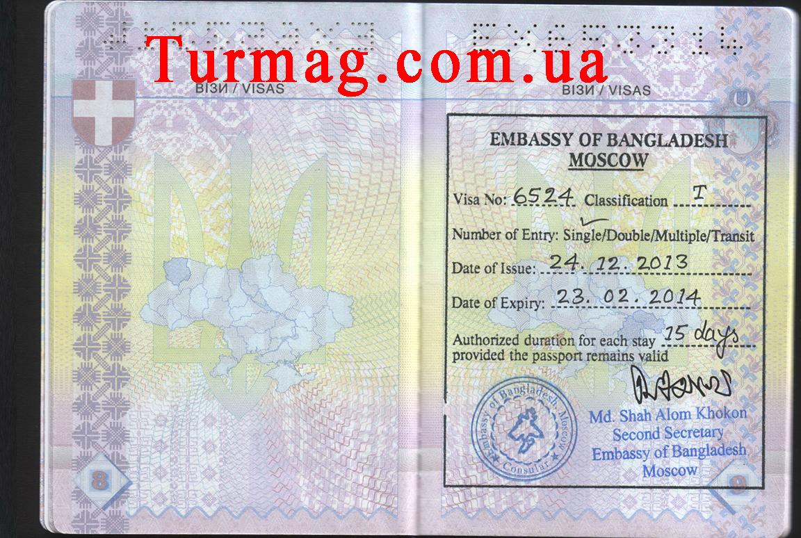 размер фото на визу в бангладеш человека явление нередкое