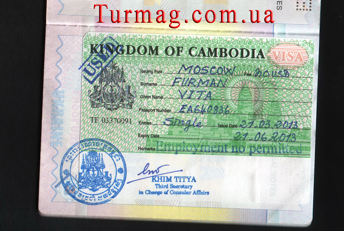 Виза в Камбоджу. Получение и оформление камбоджийской визы.