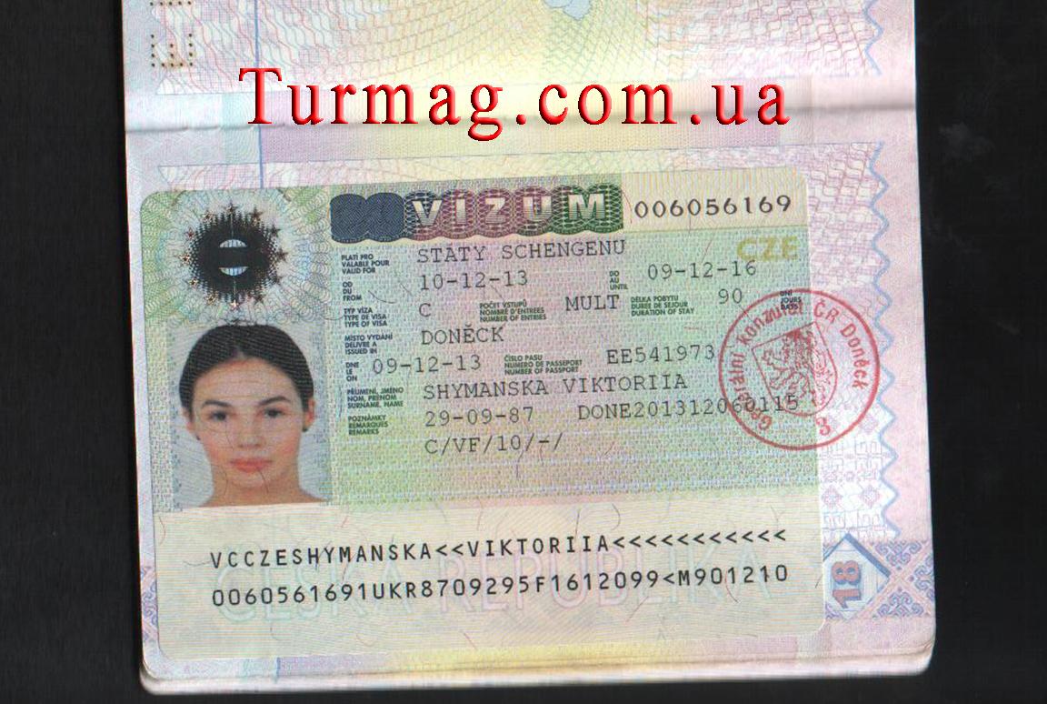 Виза в Чехию. Получение и оформление чешской визы