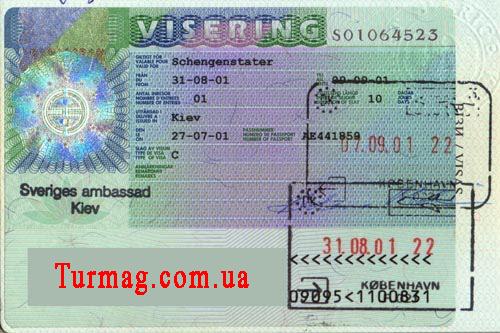 Виза в Данию. Получение и оформление датской визы.