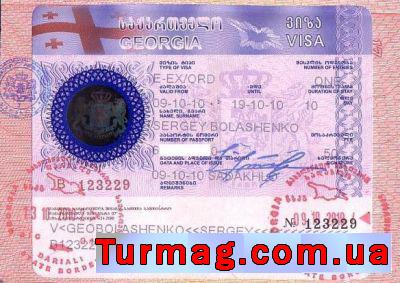 Виза в Грузию. Получение и оформление грузинской визы.
