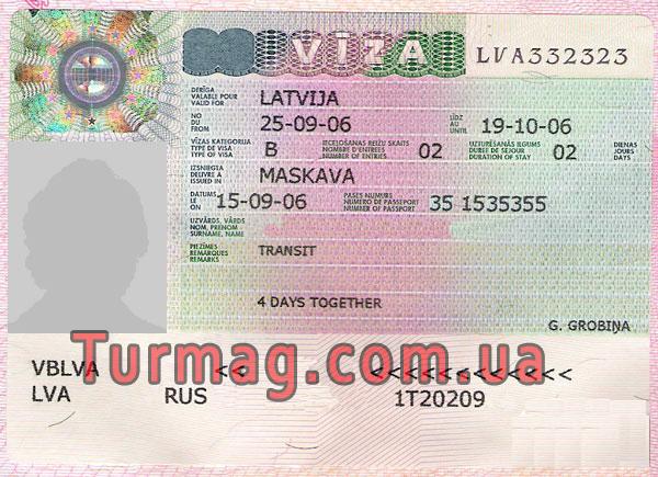 Виза в Латвию. Получение и оформление латвийской визы