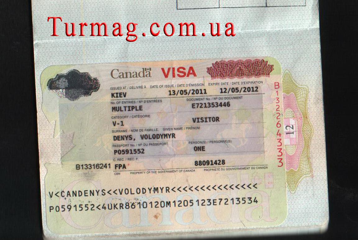 Виза в Канаду. Получение и оформление канадской визы.