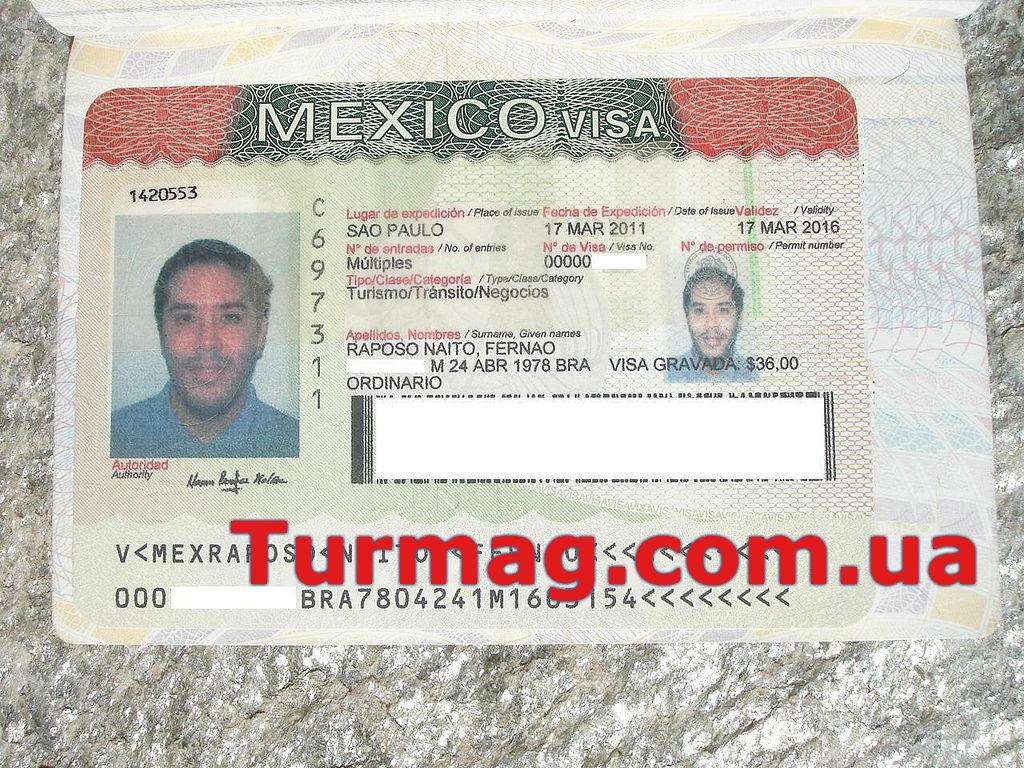 Виза в Мексику. Получение и оформление мексиканской визы