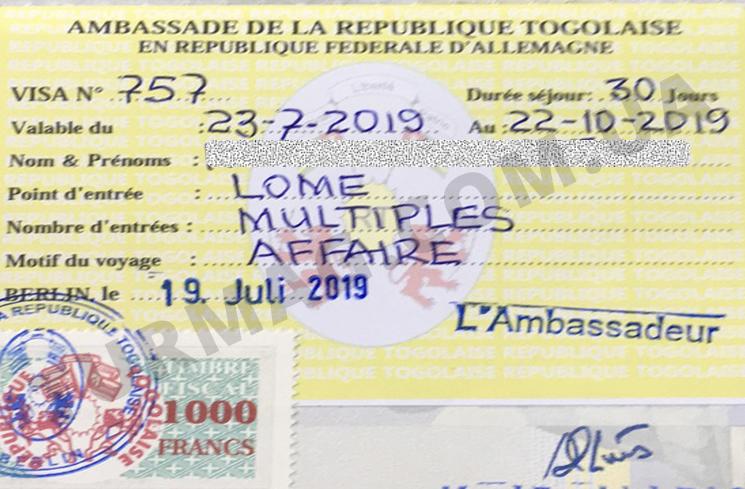 Виза в Того. Получение и оформление визы.