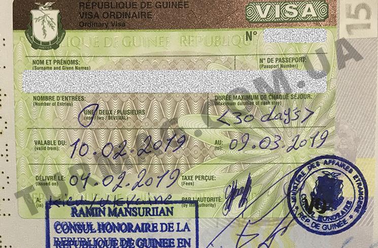 Виза в Гвинею. Получение и оформление гвинейской визы.