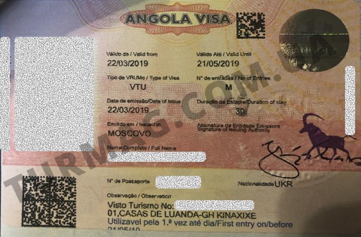 Виза в Анголу. Получение и оформление ангольской визы.