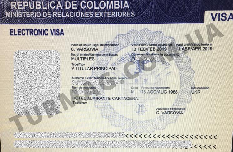 Виза в Колумбию. Получение и оформление колумбийской визы.