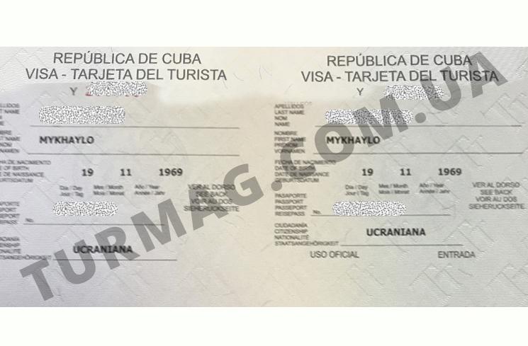 Виза на Кубу. Получение и оформление кубинской визы.