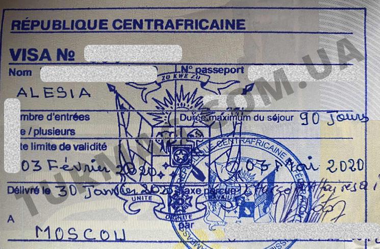 Виза в Центральноафриканскую республику. Получение и оформление визы.