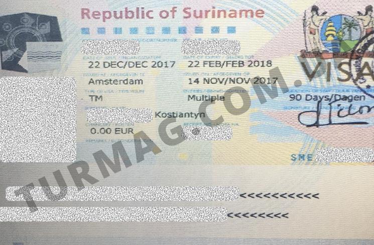 Виза в Суринам. Получение и оформление визы.