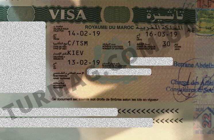 Виза в Марокко. Получение и оформление марокканской визы.