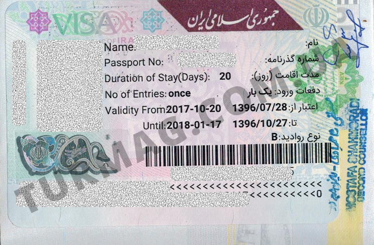 Виза в Иран. Получение и оформление иранской визы.