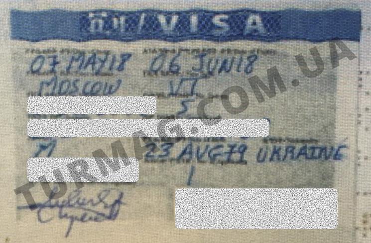 Виза в Эфиопию. Получение и оформление визы.