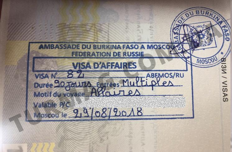 Виза в Буркина-Фасо. Получение и оформление визы.