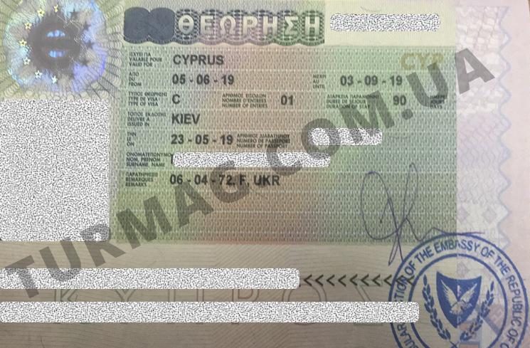 Виза в Кипр. Получение и оформление кипрской визы.